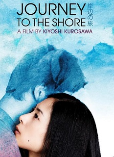 Journey_To_The_Shore-p01